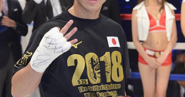 【最強のイケメンボクサー】井上尚弥!WBSSバンタム級トーナメント日程