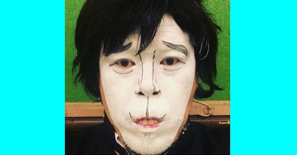 【答えのないクイズ!】野生爆弾クッキーさん(くうちゃん)の白塗り顔真似クイズ♡何人解る?