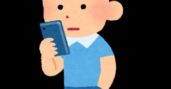 どこまで無料で読める?様々な無料漫画アプリのシステムを紹介