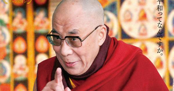 中国は北朝鮮より怖い!ウイグル・チベット問題から考える尖閣問題と沖縄独立運動