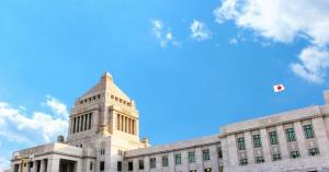 【2月9日】国会;衆議院;予算委員会まとめ