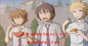 【爆笑】まるでアニメみたいな高校生?