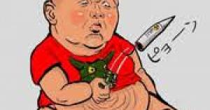 【まとめ】まるでマフィア!!北朝鮮の国家事業!!【悪行】