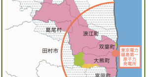 飯舘村・避難指示解除区域の73%は年間被ばく線量1mSvを超える