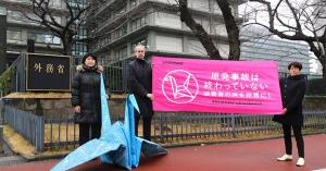 原発事故避難者が国連人権理事会で勧告に基づく支援策を日本政府に求め演説