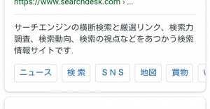 【この検索方法がヤバ過ぎる】グーグル検索を使って無料で情報商材を手に入れる方法