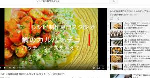 【おうちバル】これはクセになる!お酒に合うレシピ動画5選。夏の宴会を盛り上げよう!