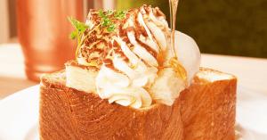 【MIYABIのデニッシュ食パン】自分オーダーのデニッシュを目指せ!作り方・レシピ!