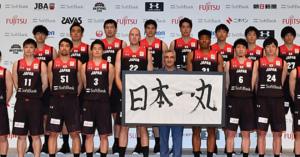 【東京オリンピック出場ならず】男子バスケットボール弱すぎてマスコミもスルー
