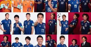【サッカーW杯】FIFA公式写真で日本代表の槙野がやらかし世界中で笑いものに!【面白注意】