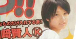 【保存版】人気俳優・女優・アイドルの昔の画像を貼っていく【約100人以上】