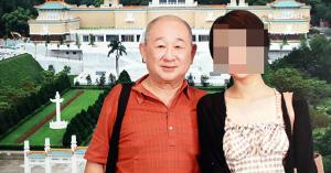 【もう一人のドンファン】53歳差の恋人も!1,000人斬りの伝説の医師、中井進昭(74)さん現る!