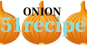 【食べ合わせで作る!】玉ねぎマリネ・カルパッチョ他玉ねぎ料理51品!|レシピのまとめと食材の効果効能