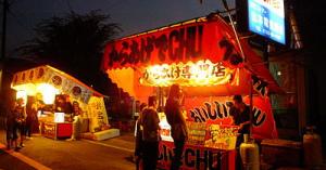 日本ならではの伝統屋台グルメ