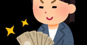 大人気『キャリーオン』の子供服・買取査定額を公開!400円分無料で購入できる裏技も!