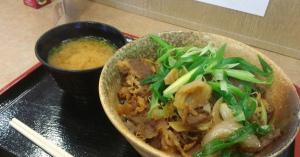 関西で絶大な人気を誇る京野菜の一種の青ネギの九条ねぎ