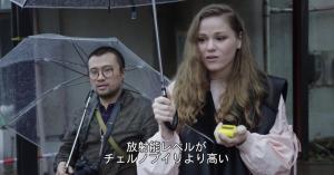 高い放射線量でツアー中止、外国人の福島汚染地域での原発ツアー・NETFLIX