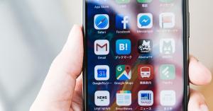 【徹底解説】iOS 12新機能と設定【新機能編】