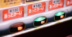 【雑学まとめ】当たり付き自動販売機の当選確率は2%以下!
