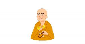 【雑学まとめ】弘法大師が間違えた文字は「應天門」の「應」の字