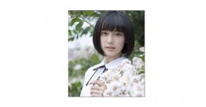 「可愛すぎる」と話題の美少女「加藤小夏」さんがキュートすぎて悶絶してしまう件【画像】スペシャル保存版まとめ #北斗の拳