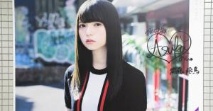 美少女注意!!乃木坂46の「神に選ばれし美少女」齋藤飛鳥がかわい過ぎる!!