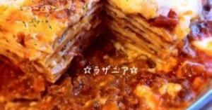 ラザニアの人気レシピ集【つくれぽ100超】