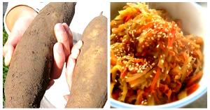 幻の根菜がバカウマ!『ヤーコン』を見つけたら是非買ってみて!食べないと損する絶品ヤーコンをご紹介します!