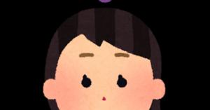 【エラー中】メルカリ姉妹アプリ・メルカリアッテ(atte)で不具合発生!原因と対処法は?