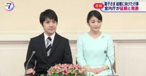 【破局か】眞子さまと小室さんのご結婚が延期