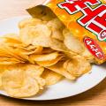 【これは天才】ポテトチップスの袋の開け方