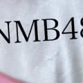 白間美瑠はなぜNMB48のセンターになれたのか?過去から辿る。世代交代