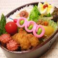 【かまぼこ】でおいしい♡節約【お弁当レシピ】おすすめ♪【20選】☆