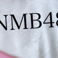 白間美瑠に足りないもの。成長が止まらないみるるん。NMBの次世代センターを獲得したが…。