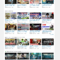 YouTubeもこれでOK!スマホからPCサイト画面に行く簡単な方法