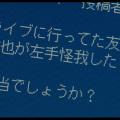 SNSが猛威をふるう…!湊かなえ原作映画「白ゆき姫殺人事件」あらすじと見どころ【ネタバレなし】