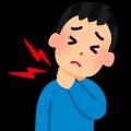 首の痛みの原因?ストレートネックの自宅での治し方解説‼︎
