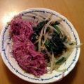 美しくおいしい食用菊