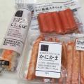 うま過ぎ魚肉の加工食品カニカマ