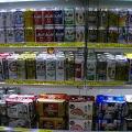 ビール試飲!首都圏の試飲できて楽しいビール工場の数々