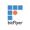 仮想通貨取引所ビットフライヤー(bitFlyer)の入金が反映されない!出金が承認されない!