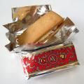 北海道のお土産に!!絶品お菓子集