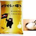熊本県で作られるおいしいお米の数々