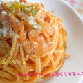 ナポリタンの人気レシピ集【つくれぽ100超】
