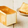 クックパッド「つくれぽ100-3000超!」焼きたて♡【食パン】人気レシピ【35選】☆