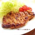 豚の味噌漬けの人気レシピ集つくれぽ【100超】