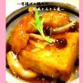 とろとろ料理で温ったまろう!冬に嬉しい【とろとろ料理レシピ】をご紹介します!