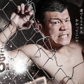 亀田大毅に勝ったら1000万円企画、次は魔裟斗か山本KIDか