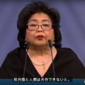 「核兵器は必要悪ではなく、絶対悪」ノーベル平和賞・ヒロシマ被爆者サーロー節子さんのスピーチに震える