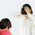 泣き止まない子供を怒っては駄目!どうすればいいのか?